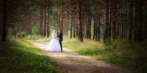 Second Dance Bridal
